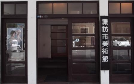 110818suwaatushi2