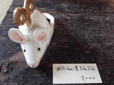 Murata15_2
