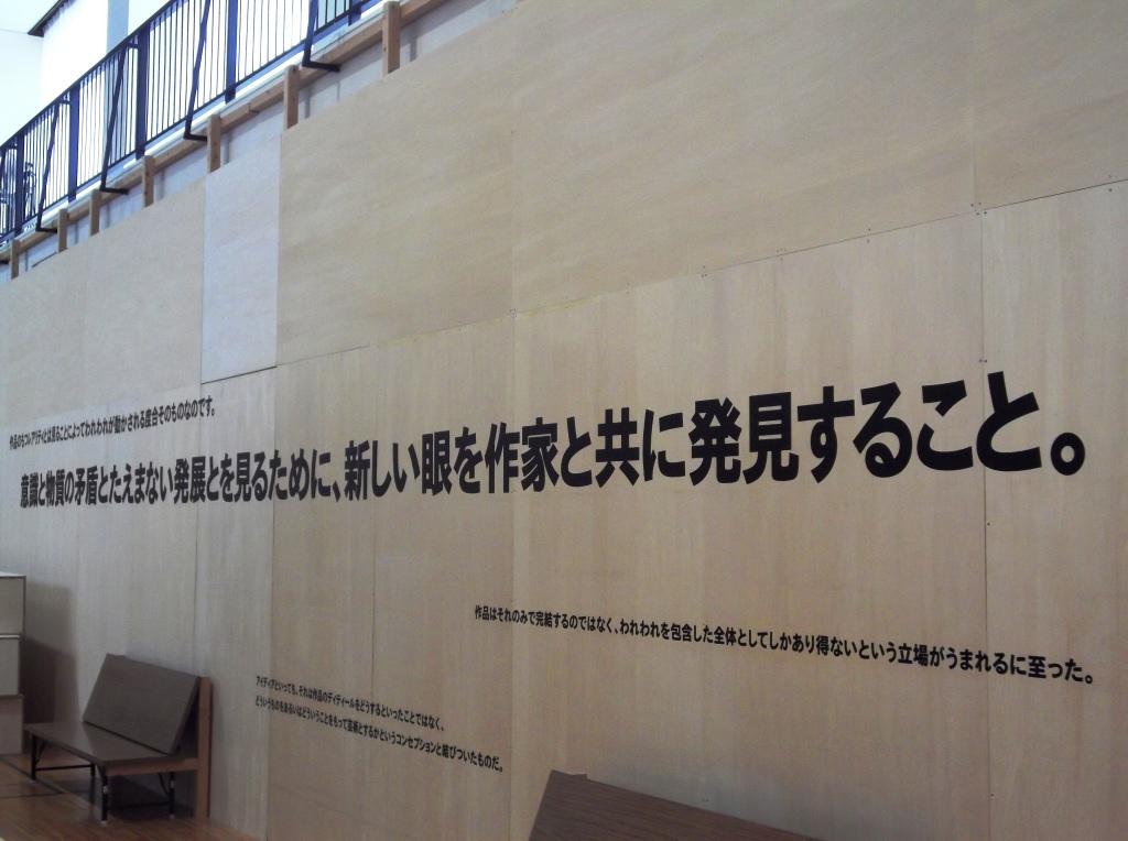 Kawamata5