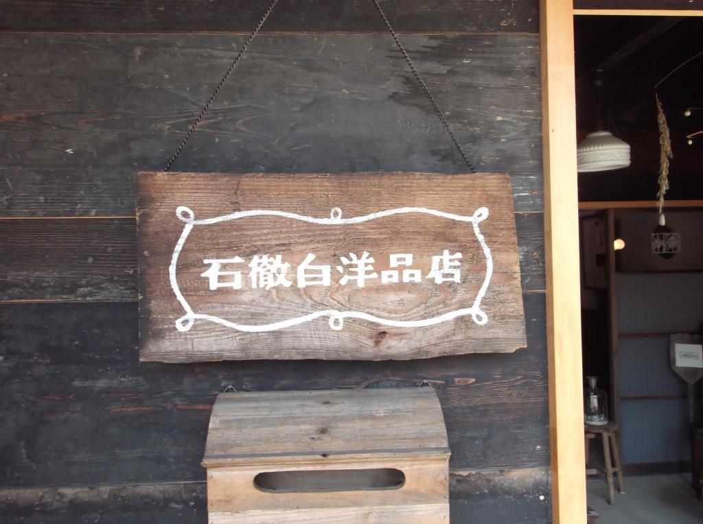 Tozaki2