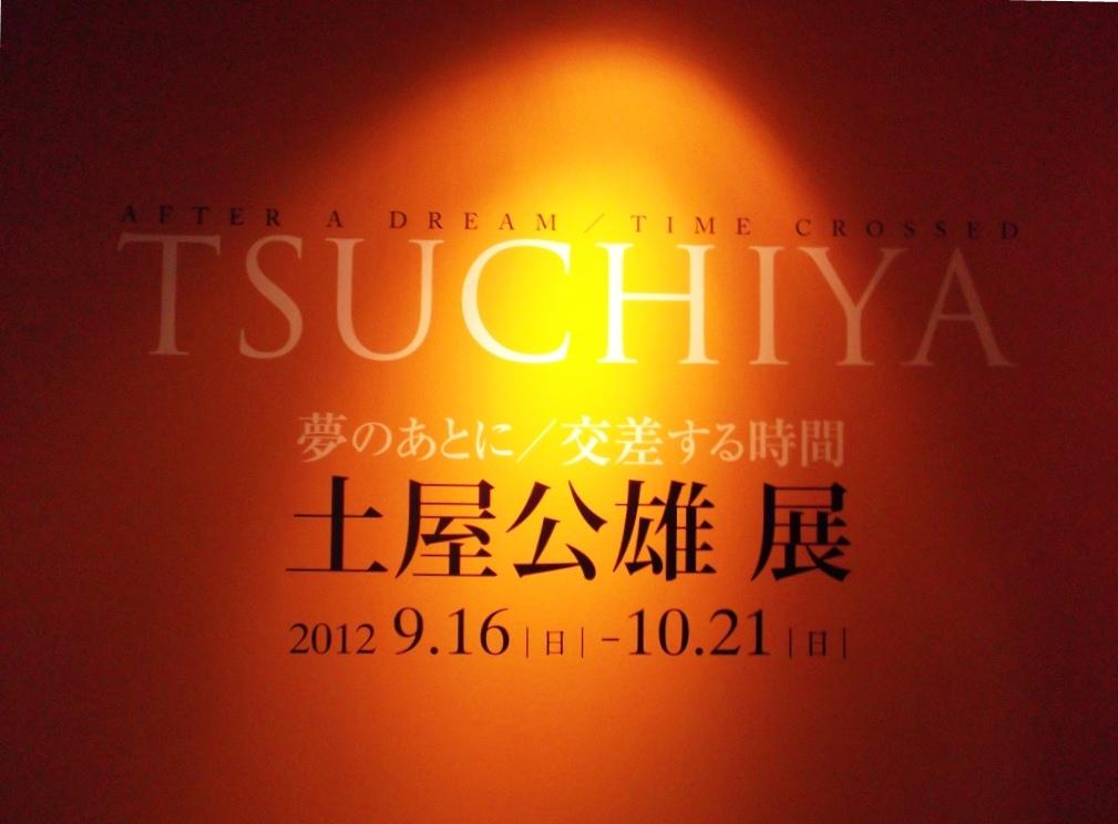 Tuchiya1