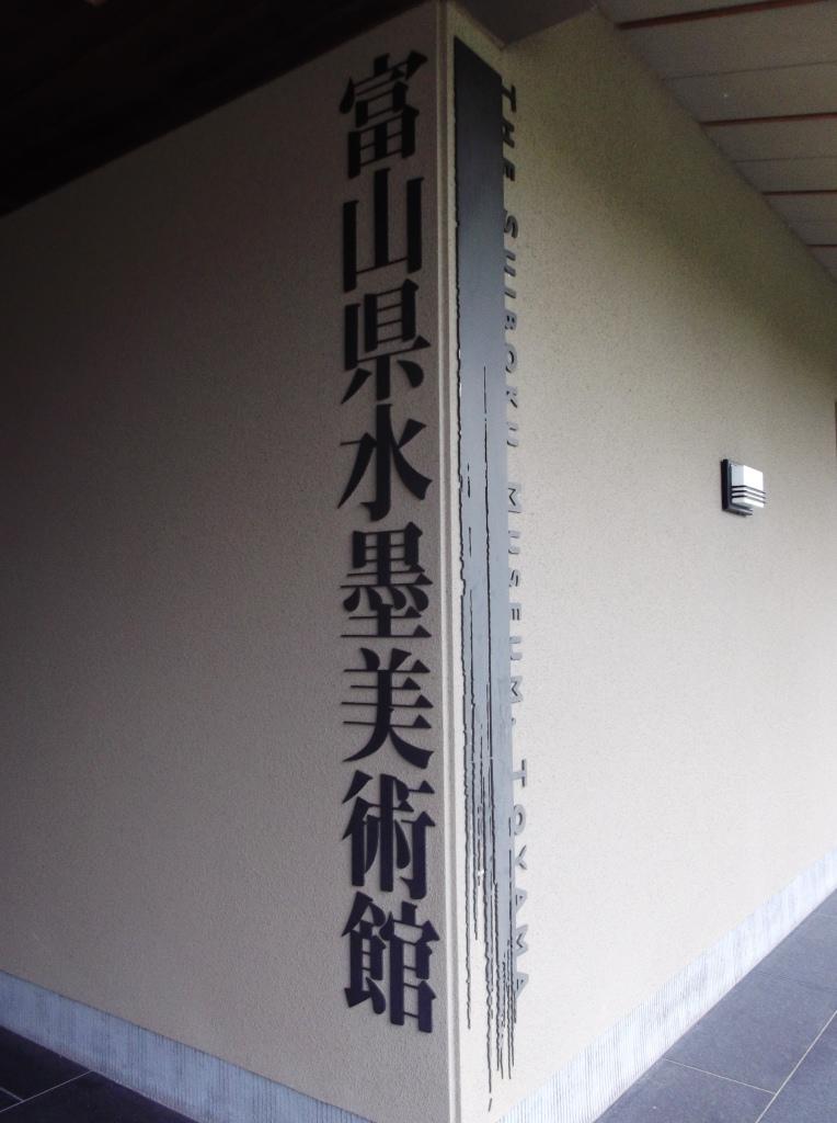 Tabuchi2