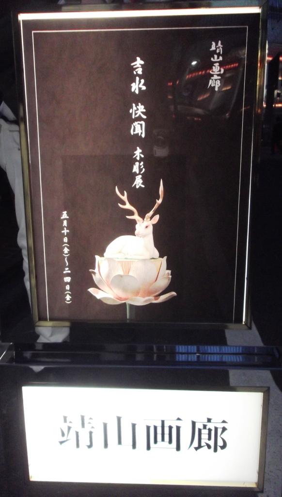 Yoshimizu1