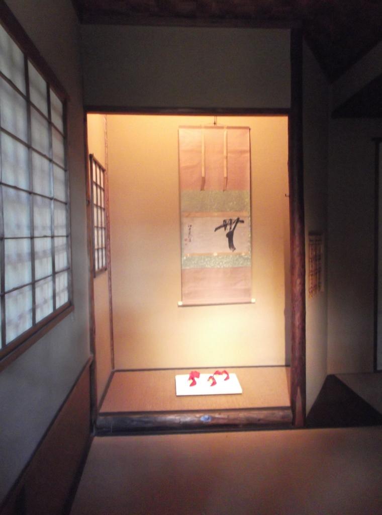 Takakita14