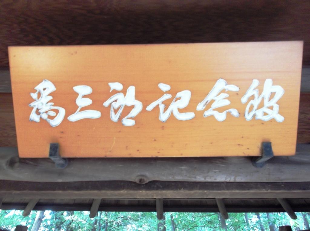 Takakita3
