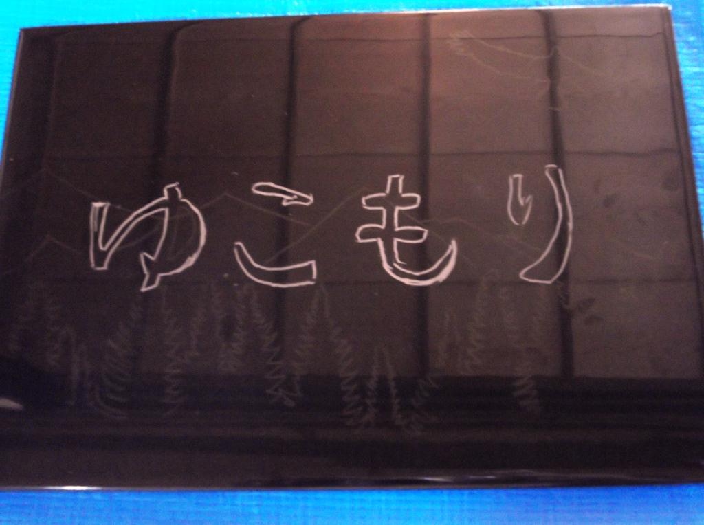Setsuro7