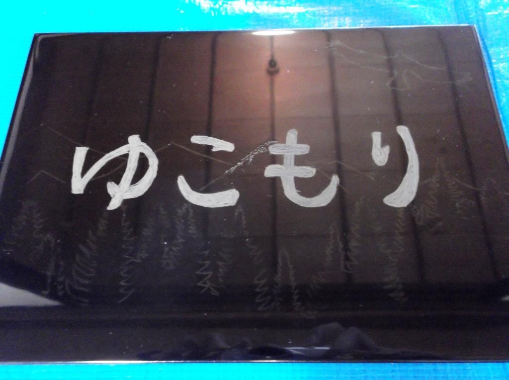 Setsuro8