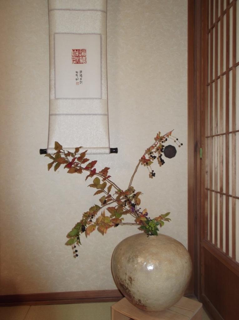 Hirabayashi33