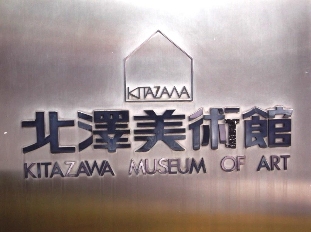 Kirazawa1