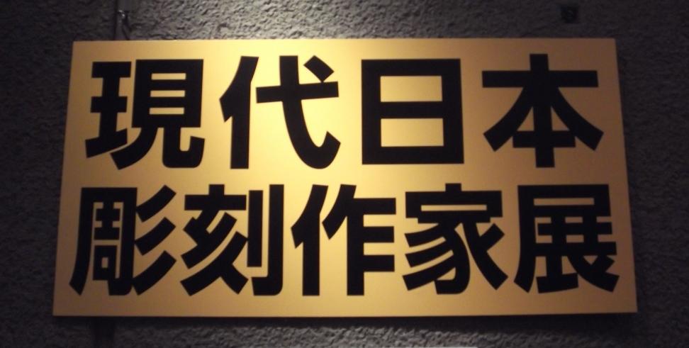 Chyoukoku1