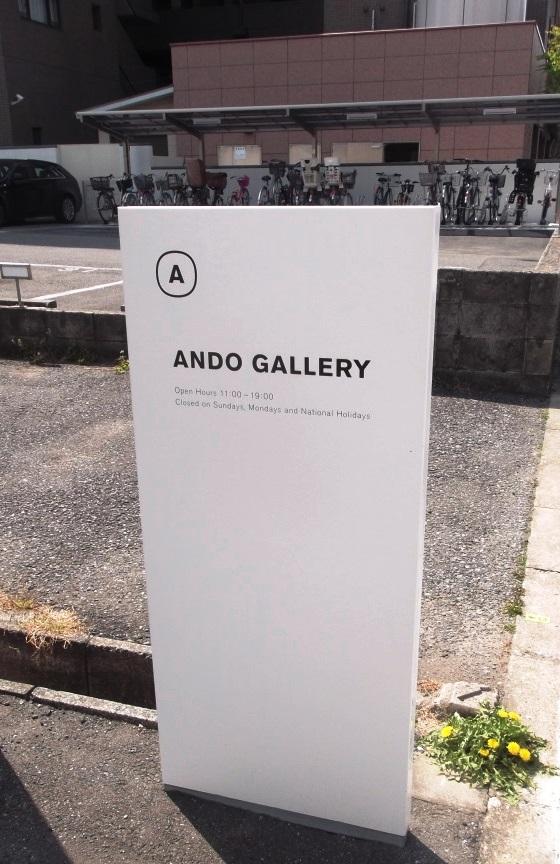 Ando_gy1