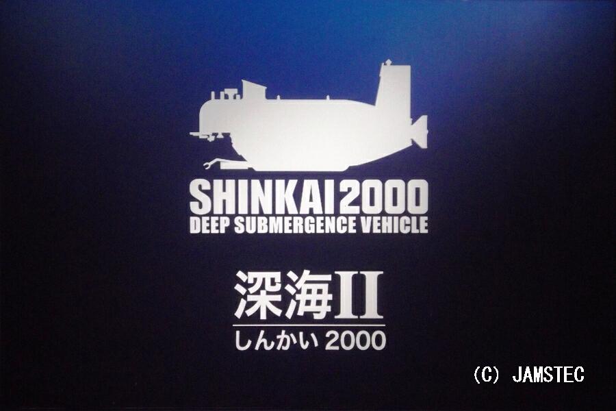 Enoshima50