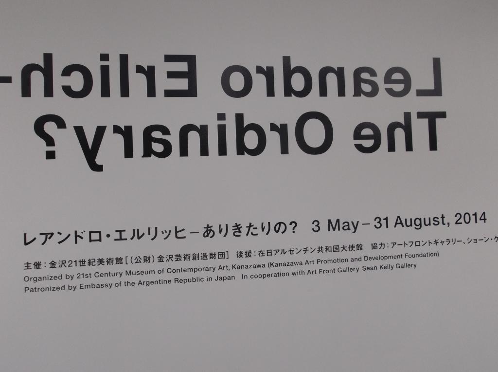 140828_21c3