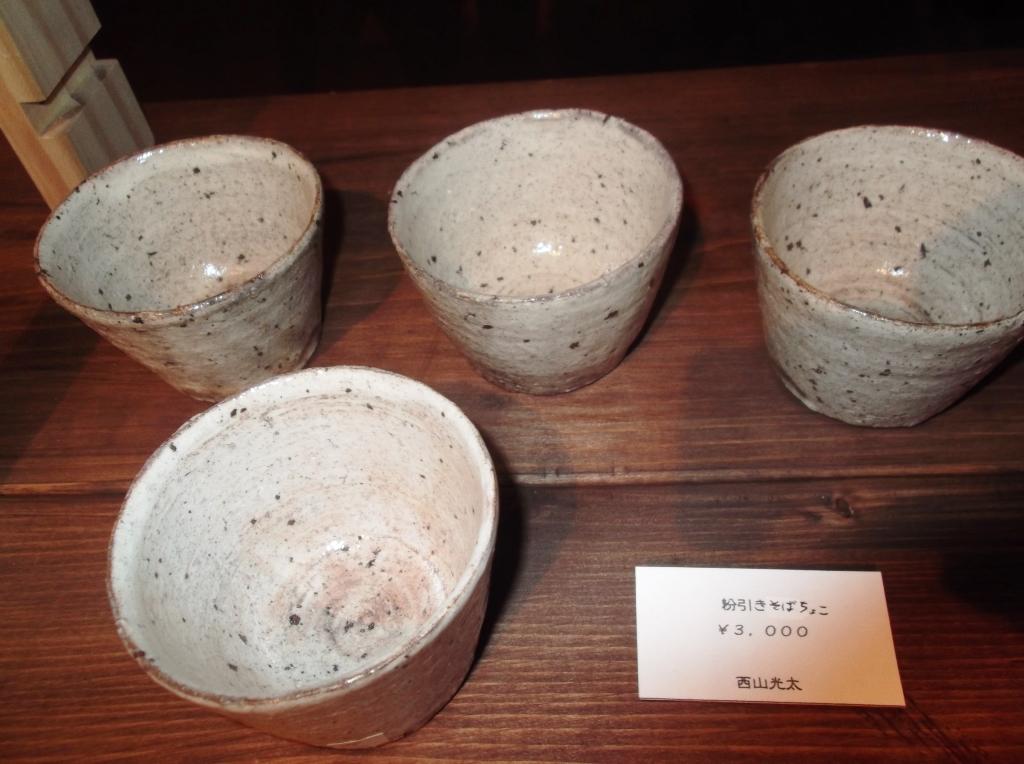 Nishiyama6