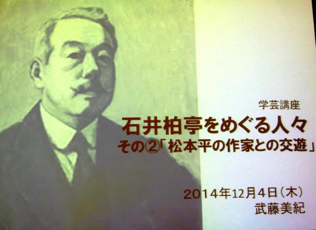 Hakutei1