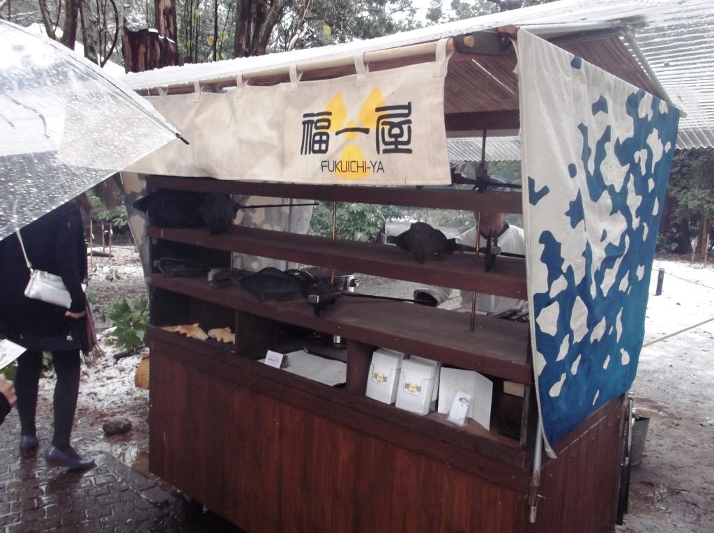 Taiyaki1