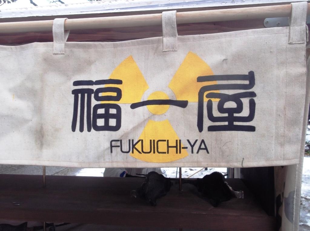 Taiyaki3