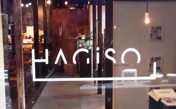 Hagiso2